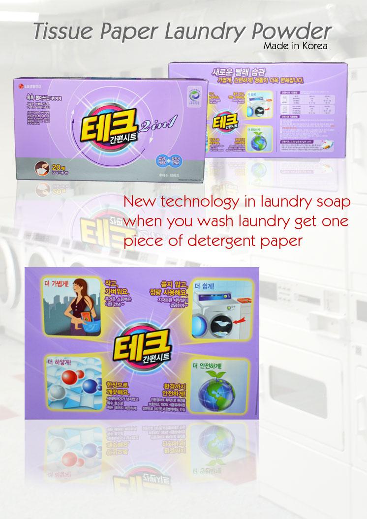 Encore Tissue Laundry Soap By Lg Korea 20 Sheets Box Mydeluxecity