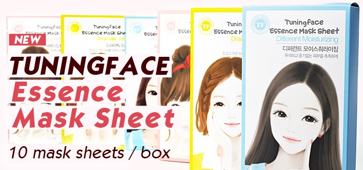TuningFace Essence Mask Sheet 10pc / box (Red/Yellow/Blue)