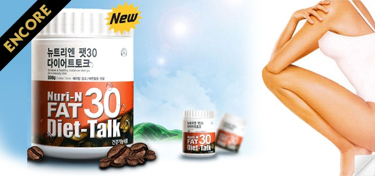 Encore: Diet Talk Coffee Drink 300g for Slimmer Sexy Body