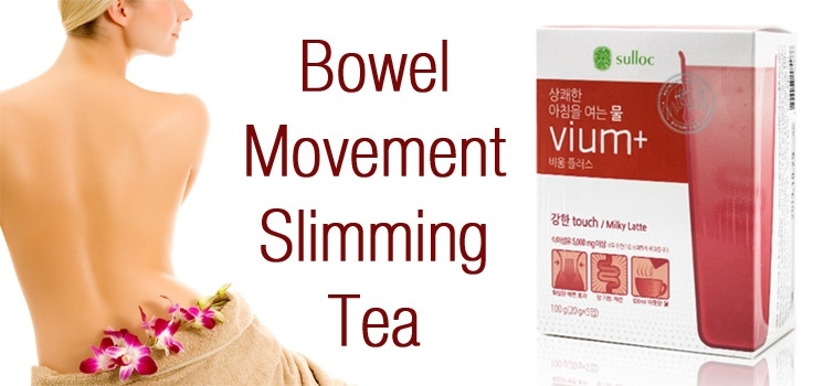 Sulloc Bowel Movement Slimming Tea (20gx5packs)