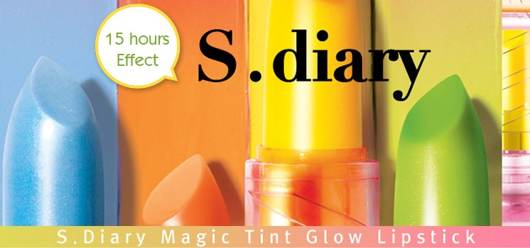 S Diary Magic Tint Glow LipStick (Green)